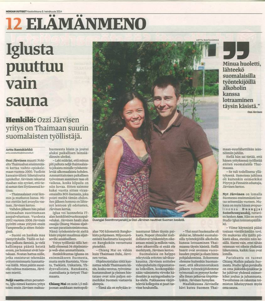 """Iglu is Only Missing a Sauna"" – Finnish Newspaper Article"