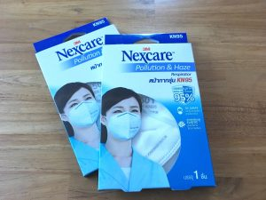 N95_pollution_mask