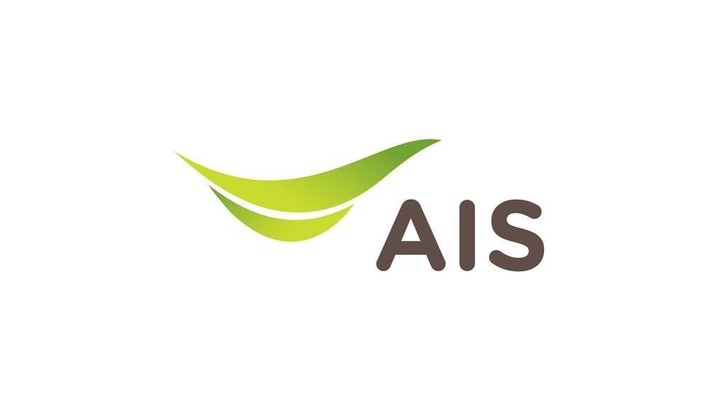 AIS mobile