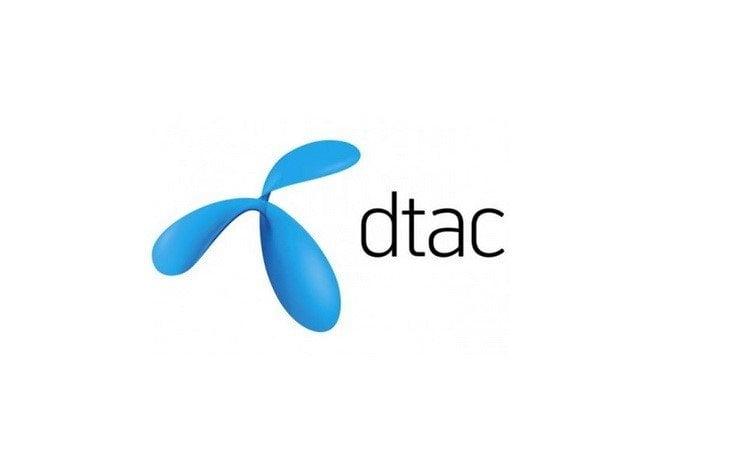 dtac mobile